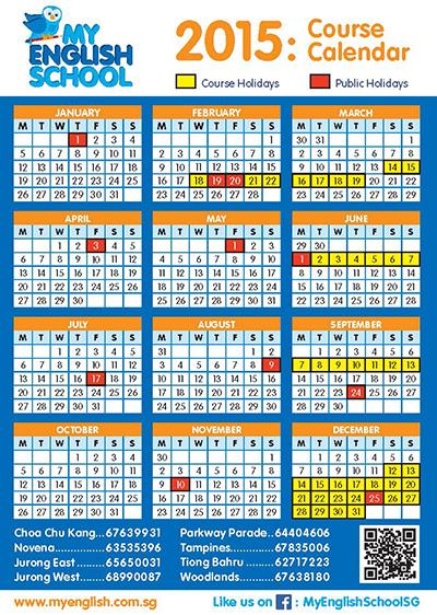 2015-calendar-v3-small